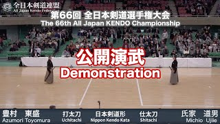 Nippon Kendo Kata-Enbu - 66th All Japan Kendo Championship