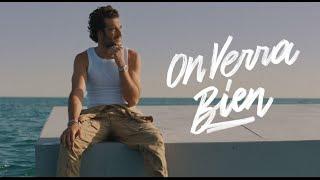 Смотреть клип Amir - On Verra Bien