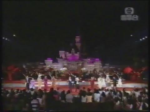The Grand Opening Of Hong Kong Disneyland (Disney 2005) ''CHINESES''