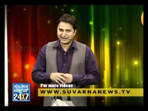 Mimicry Special - Vinayak Comedy - New Year - Suvarna News