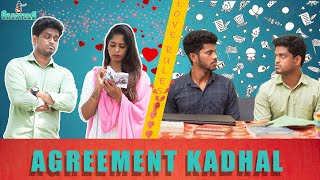 Agreement Kadhal | Sothanaigal Team | Gagsters