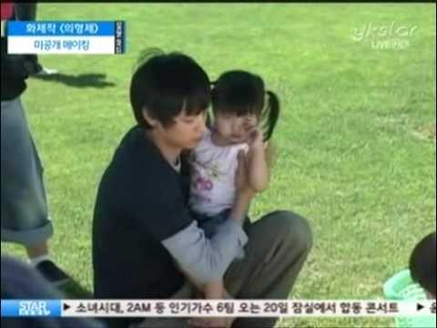カン・ドンウォン강동원 子供と遊ぶ❤