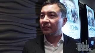 Блиц Акана Сатаева перед премьерой фильма