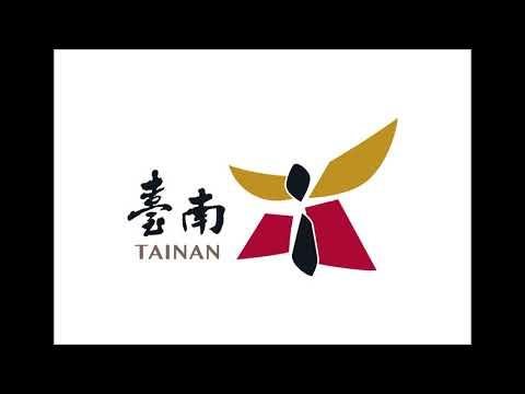 性別主流化在公、私部門的作為 以臺南市為例(廣播錄音檔)
