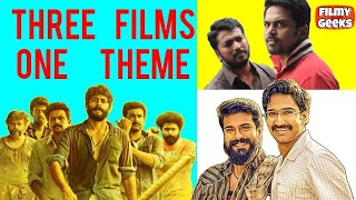 Angamaly Diaries, Madras & Rangasthalam  | Three Films One Theme | Regional Films At Their Best