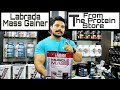 How To Identify Fake Supplement – A few Simple Tips ( Labrada Mass Gainer From The Protein Store )