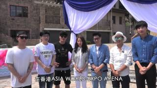 Race Start! Season 3: Running Man Special Tour in Hong Kong 剪輯