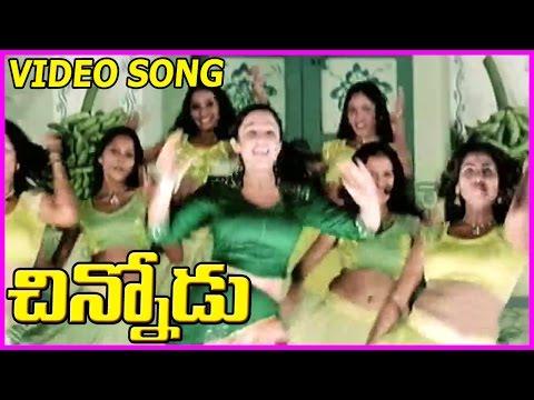 Chinnodu | Video Songs | Sumanth | Telugu All Time  Super Hit Songs