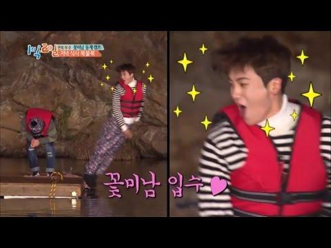 Park Hyungsik Park Seojoon Choi Minho FUNNY
