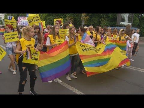 В Киеве прошел марш равенства 'Киев Прайд'