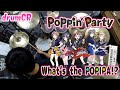 <バンドリ!>「BanG Dream!」 Poppin'Party - What's the POPIPA!? Drum Cover!