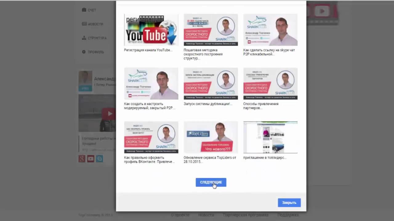 youtube заработок каналов