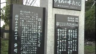 横浜の海をのぞむ山下公園はいつも人で賑わっています。 公園の中ほどに...