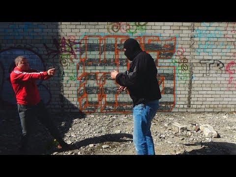 удар м2 стрельба по человеку