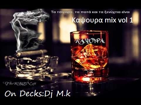 Greek Kapsoura Mix Vol 1 By Dj M.k