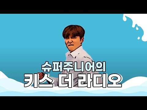 세븐틴(SEVENTEEN) 도겸 승관 '행복' 라이브 LIVE / 160703[슈퍼주니어의 키스 더 라디오]
