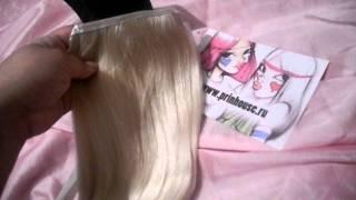 ОБЗОР:накладной хвост на ленте (www.prinhouse.ru)(Волос европейский. Длина 50см/75см Прайс на сайте http://prinhouse.ru/product_info.php?products_id=482., 2012-01-10T15:27:50.000Z)