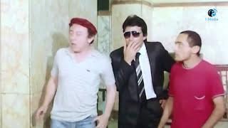 فيلم فيش وتشبيه | Fesh W Tashbeh movie