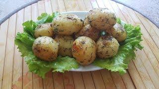 Жареный (целиком) молодой картофель в мультиварке