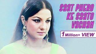Saat Phero Ke Saato Vachan | सात फेरों के सातों वचन | Ghar Dwaar Movie Song