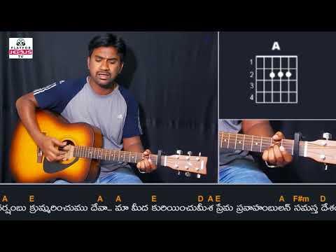 Telugu Worship Songs Guitar Chords