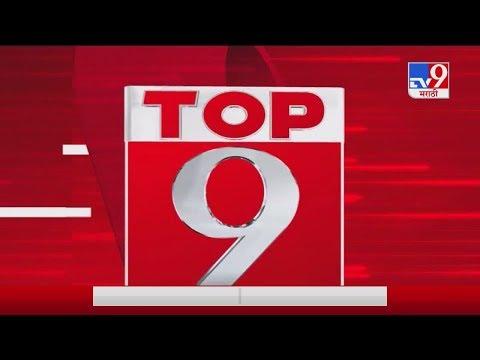 TOP 9 News | टॉप 9 न्यूज | 21 May 2020 -TV9