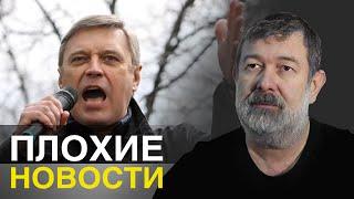 ПЛОХИЕ НОВОСТИ в 21.00 11/02/2016: Власть готовит репрессии.