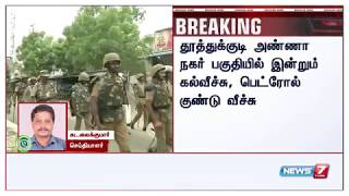Commando soldiers are concentrated in Thoothukudi Annanagar area
