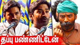 Dhanush Speech at 100 Days Asuran Success Meet | Vetrimaran- 13-01-2019 Tamil Cinema News