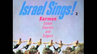 Israel SIngs 2 ~ Dodi dodi - My beloved is white and rubby