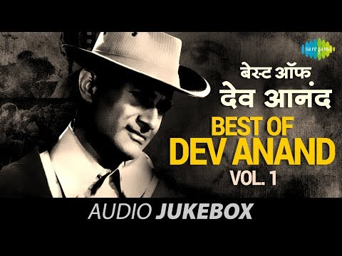 Best of Dev Anand – Vol 1  Gaata Rahe Mera Dil   Jukebox  Dev Anand Hit Songs