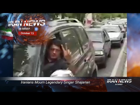Iran news in brief, October 13, 2020