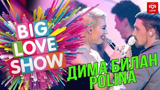 Download Дима Билан & Polina - Пьяная любовь [Big Love Show 2019] Mp3 and Videos