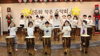 2019 문화유치원 작은음악회- '베토벤바이러스'  난…