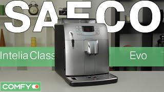 Saeco Intelia Class Evo - кофемашина с автоматическим капучинатором - Видеодемонстрация от Comfy.ua(Saeco HD8881/09 Intelia Class Evo - кофемашина от известного итальянского производителя. Модель оснащена быстрым нагревом..., 2015-11-11T09:22:15.000Z)