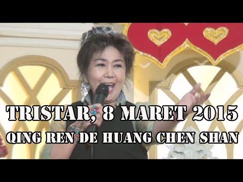 Qing Ren De Huang Chen Shan