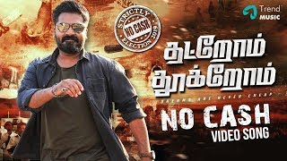 No Cash  Song | Demonetization Anthem | Thatrom Thookrom Movie | STR | Kabilan Vairamuthu