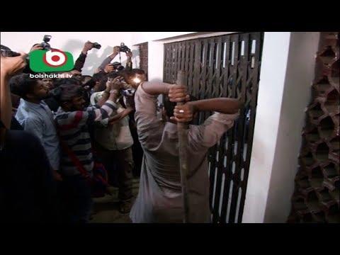 BCL Beats Up Students, Rescue DU VC   Azmi   23Jan18