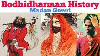 Bodhidharman History   Tamil   Madan Gowri   MG