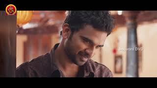 Latest Suspense Thriller Movie || Telugu Full Movies || Bhavani DVD Movies