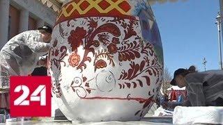 Андрей Малахов провел аукцион в рамках Московского студенческого пасхального фестиваля - Россия 24