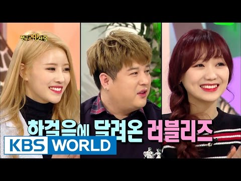 Hello Counselor - Shindong, Mijoo, Sujeong [ENG/THAI/2017.03
