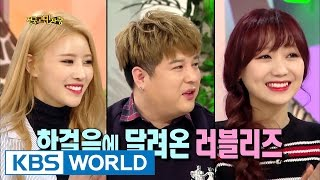 Hello Counselor - Shindong, Mijoo, Sujeong [ENG/THAI/2017.03.13]