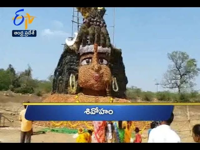 4 PM   Ghantaravam   News Headlines   4th March 2019   ETV Andhra Pradesh