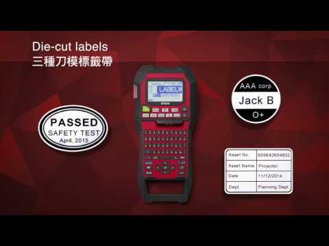 LW-Z900|工業用手持式標籤機|搭載軍規級防摔外殼