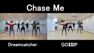 【Dreamcatcher】 Chase Me 比較動画