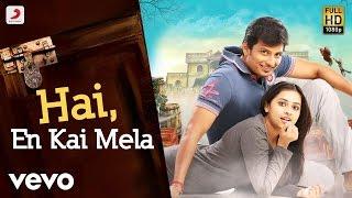 Sangili Bungili Kadhava Thorae - Hai, En Kai Mela Song Promo | Anirudh