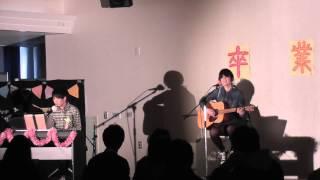 卒業ライブ13曲目 清竜人の「痛いよ」です.