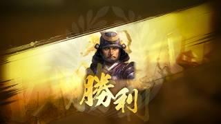 信長之野望大志 田村隆顯傳 8(1550年5月~1551年1月)