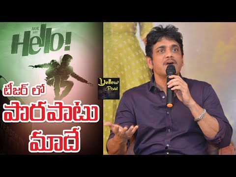 Akkineni Nagarjuna Explains Why Akkineni akhil's Hello Teaser removed from youtube